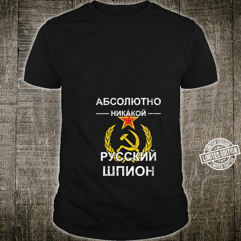 Russia Totally Not A Russian Spy Pun Political Shirt